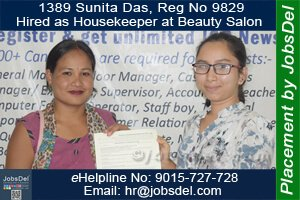 Sunita Hired as Housekeeper at Parlour