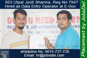 Utpal Hired as Data Entry Operator at E-Gov